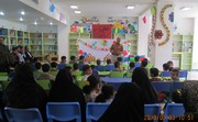 جشن الفبای پسران کلاس اولی در کانون صفی آباد برگزار شد