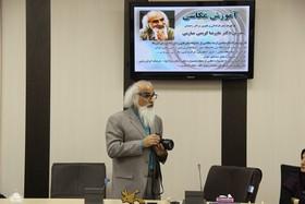 برگزاری دورهی آموزش عکاسی ویژهی مربیان کانون پرورش فکری سیستان و بلوچستان