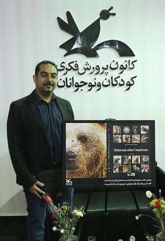 «خرسها و دیگر گوشتخواران» به زودی منتشر میشود