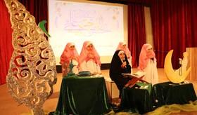 شامهنوازی عِطر بهار قرآن در کانون استان گیلان