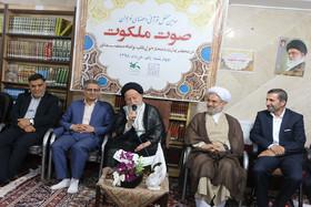 سومین محفل قرآنی اعضای کانون پرورش فکری سمنان