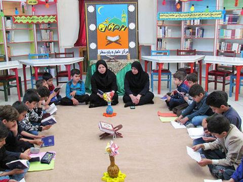 ختم جزء سی قرآن در مرکز شماره یک سقز
