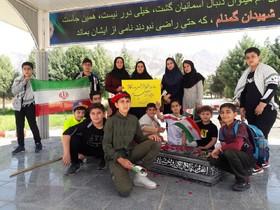 ویژه برنامه های مراکز کانون استان کرمانشاه به مناسبت سالروز آزادسازی خرمشهر