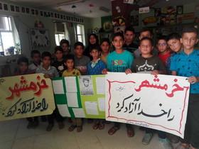 ویژه برنامه های سالروز آزادسازی خرمشهر در مراکز کانون بوشهر 1