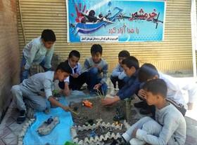 بزرگداشت سوم خرداد آزاد سازی خرمشهر در مراکز فرهنگی هنری استان مرکزی