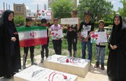 ویژه برنامههای سالروز حماسه سوم خرداد در مراکز فرهنگی و هنری کانون استان قزوین