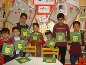 گرامیداشت سوم خردادآزاد سازی در مراکز کانون اراک
