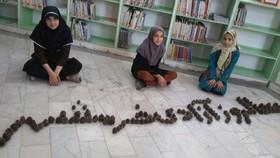 مراکز فرهنگیهنری کانون پرورش فکری سیستان و بلوچستان در هفتهی مقاومت و پیروزی