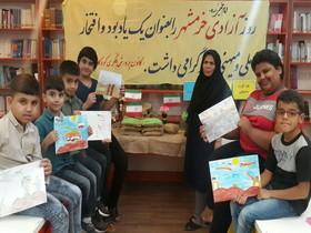 سالروز آزادسازی خرمشهر در مراکز کانون بوشهر 2