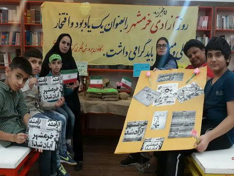 ویژه برنامه های سالروز آزادسازی خرمشهر در مراکز کانون بوشهر 2