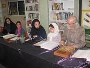 دوازدهمین نشست شاهنامهخوانی در یزد برگزار شد