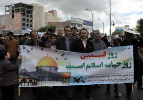 حضور پرشکوه کارکنان کانون استان اردبیل در راهپیمایی روز قدس