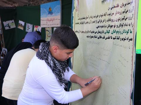 نمایش همدلی کانونیها در حمایت از ملت مظلوم فلسطین- شهرستان رشت