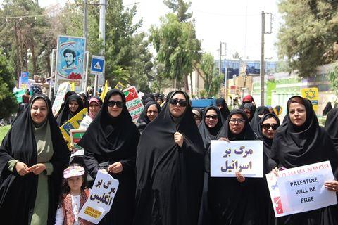کانون پرورش فکری سیستان و بلوچستان در روز جهانی قدس