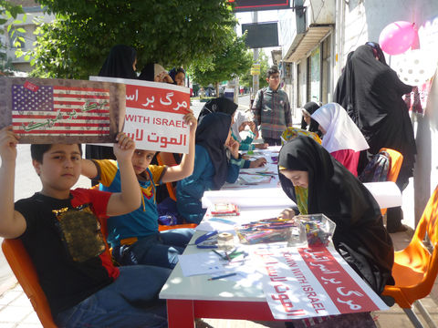 نمایش همدلی کانونیها در حمایت از ملت مظلوم فلسطین - شهرستان آستانه اشرفیه
