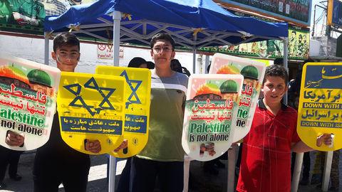 نمایش همدلی کانونیها در حمایت از ملت مظلوم فلسطین - شهرستان رضوانشهر