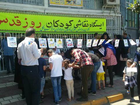 نمایش همدلی کانونیها در حمایت از ملت مظلوم فلسطین - شهرستان سیاهکل