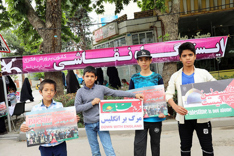گزارش تصویری برپایی ایستگاه نقاشی در مسیر راهپیمایی روز قدس، خراسان شمالی