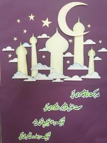 کودکان کار میهمان سفرهی افطار مراکز کانون استان تهران شدند