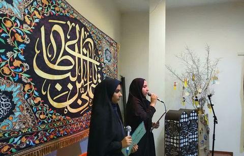 ماه مبارک رمضان در مرکز شماره 31 کانون استان تهران