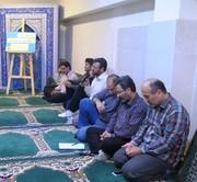مراسم ویژه سالگرد ارتحال امام خمینی(ره) در کانون استان قزوین
