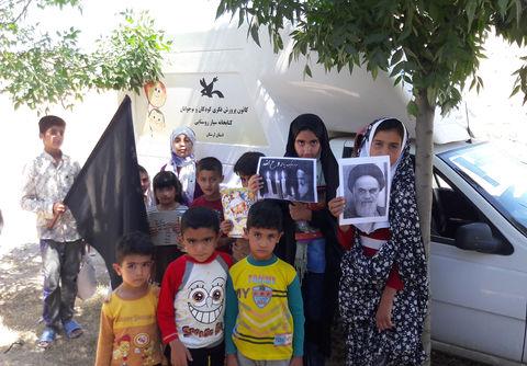 گزارش تصویری  گرامی داشت سالگرد ارتحال امام خمینی(ره) در مراکز کانون لرستان
