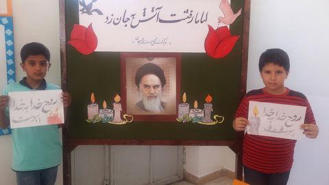 روایت «رخداد خرداد» در کانون استان گیلان - مرکز فرهنگی هنری لاهیجان