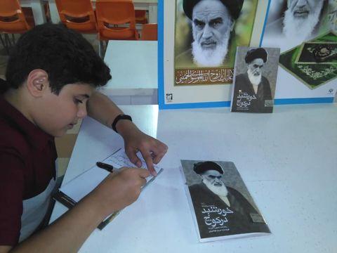 روایت «رخداد خرداد» در کانون استان گیلان- مرکز شماره 1کانون بندرانزلی