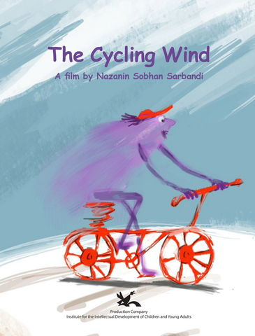"""The Cycling Wind"" Started Winding in International Festivals"