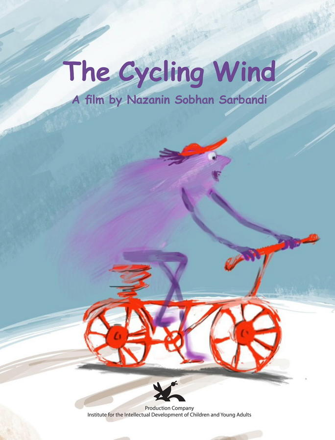"""""""The Cycling Wind"""" Started Winding in International Festivals"""