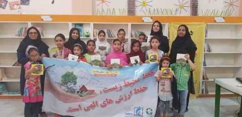 ویژهبرنامهی گرامیداشت هفتهی محیط زیست در مرکز فرهنگیهنری چابهار(سیستان و بلوچستان)
