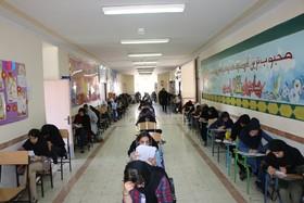 آزمون تعیین سطح مراکز شهرکرد برگزار شد