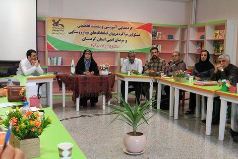 گردهمایی آموزشی و نشست تخصصی مربیان مسئول ،مربیان کتابخانه های سیار روستایی و مربیان ادبی کانون کردستان در سنندج به روایت تصویر