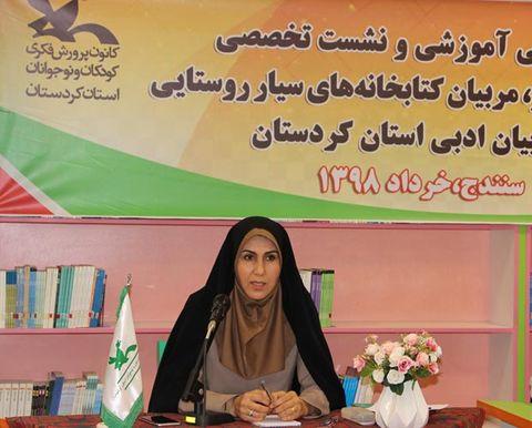 نشست تخصصی مربیان کانون کردستان در سنندج