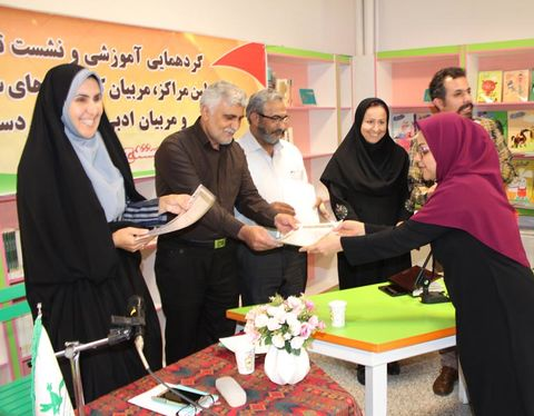 تقدیر از همکاران صاحب اثر در کانون استان کردستان