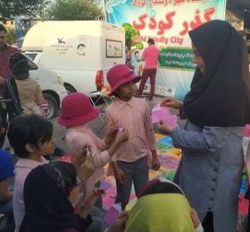 گزارش تصویری فعالیت مربیان مرکز فرهنگی هنری شماره 5 کانون فارس در گذر کودک