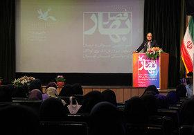اولین نشست فصل مربیان مراکز کانون استان تهران برگزار شد