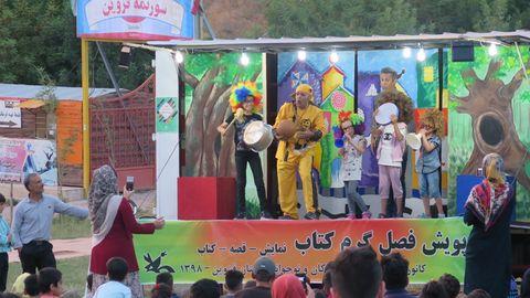 گزارش تصویری استقبال  از چهارمین اجرای «پویش گرم کتاب» توسط کانون استان قزوین