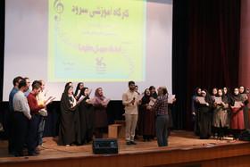 کارگاه سرود ویژه مربیان مراکز فرهنگی و هنری کانون مازندران