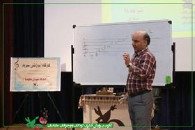کارگاه سرود ویژه مربیان مراکز فرهنگی و هنری کانون مازندران برگزار شد