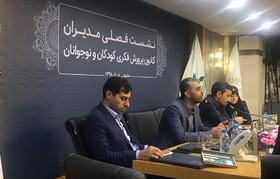 آزمونهای آنلاین کانون زبان ایران کمک به حفظ محیط زیست
