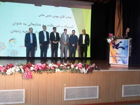 مراسم معارفه مدیر جدید و تکریم مدیر سابق کانون زبان ایران شعبه زنجان