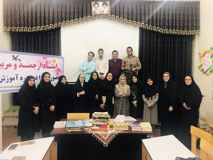 برگزاری کارگاه آموزش شعر ویژه مربیان کانون خراسان جنوبی