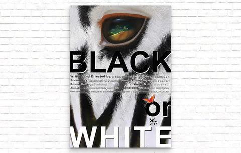 """""""Black & White"""" in Seoul International Cartoon & Animation Festival (SICAF)"""