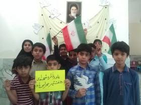 بزرگداشت سالروز شهدای هفتم تیر در مراکز فرهنگیهنری سیستان و بلوچستان