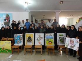 برگزاری دوره آموزشی کلاژ در یاسوج در آینه تصویر