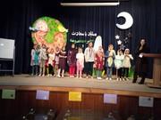 گزارش جشن روز دختر در مراکز فرهنگی هنری استان مرکزی