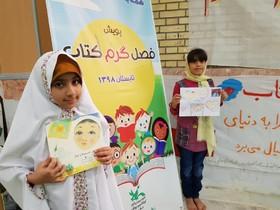 ایستگاه اول پویش فصل گرم کتاب کانون پرور ش فکری بوشهر در مصلی شهرستان اهرم برگزار شد