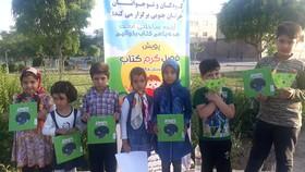 اجرای طرح پویش فصل گرم کتاب در کانون خراسان جنوبی