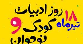 کانون فارس میزبان شاعران و نویسندگان شیرازی
